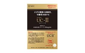 ラクするUC‐Ⅱ【ユーシーツー】