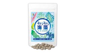 ネバネバ海藻スーパーフコイダン(わかさ生活)