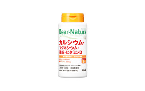 ディアナチュラカルシウム・マグネシウム・亜鉛・ビタミンD