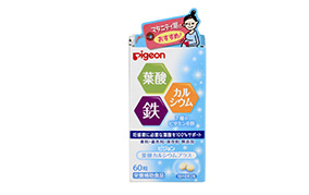 ピジョン サプリメント 葉酸カルシウムプラス 60粒入(ピジョン)