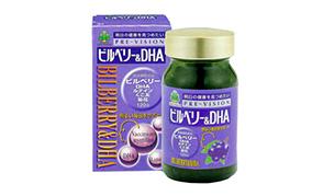 プレビジョン ビルベリー&DHA120粒(湧永製薬)