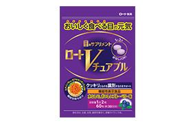 ロートVチュアブル(ロート製薬)