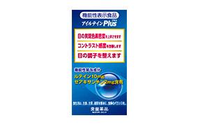 アイルテインPlus(プラス)(常盤薬品工業)