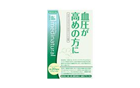 メディナチュラル(東洋新薬)