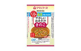 やさしいおみそ汁 きのこ(アサヒグループ食品)