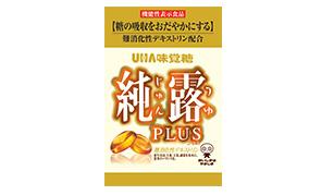 純露 プラス 難消化性デキストリン(味覚糖)