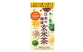 お~いお茶 日本の健康 玄米茶(伊藤園)