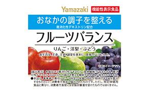 フルーツバランス(りんご・洋梨・ぶどう)(山崎製パン)