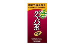 グァバ茶PLUS(プラス)(宝積飲料)
