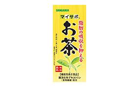マイサポお茶(日本サンガリアベバレッジカンパニー)