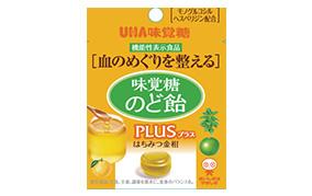 味覚糖のど飴 プラス はちみつ金柑(味覚糖)