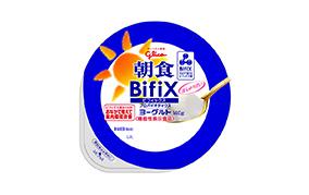 朝食BifiXヨーグルト 140g(江崎グリコ)