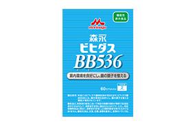 ビヒダスBB536(60カプセル入り)(森永乳業)