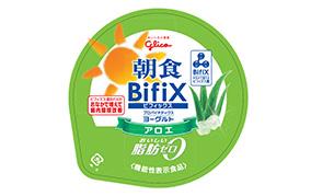 朝食BifiX(ビフィックス)ヨーグルトアロエ(江崎グリコ)