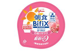 朝食BifiX(ビフィックス)ヨーグルト 白桃&(アンド)ザクロ (江崎グリコ)
