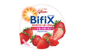 BifiX(ビフィックス)ストロベリーヨーグルト(江崎グリコ)