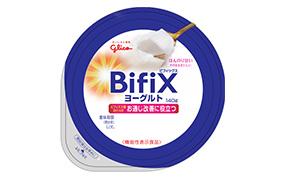 BifiX(ビフィックス)ヨーグルト 140g(江崎グリコ)