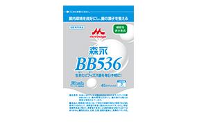 森永 BB(ビービー)536(森永乳業)