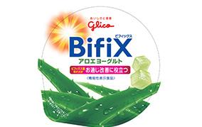 BifiX(ビフィックス)アロエヨーグルト(江崎グリコ)
