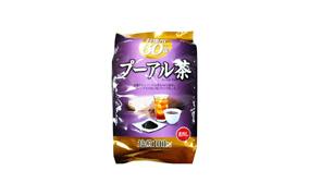 徳用プーアル茶(オリヒロ)