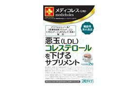 メディコレス(東洋新薬)