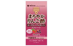 まろやかりんご酢  ローズヒップ&カシス ストレート(ミツカン)