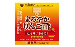まろやかりんご酢 はちみつりんご(ミツカン)