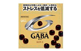 メンタルバランスチョコレートGABA(ギャバ)<ビター>フラットパウチ(江崎グリコ)