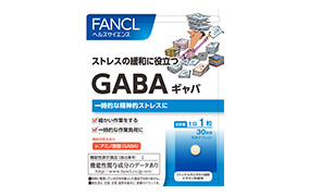 GABAギャバ(ファンケル)