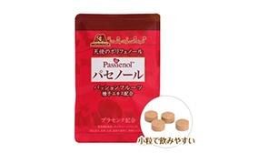 パセノール(粒)(森永製菓)