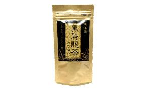 漢洋堂 黒烏龍茶カプセル(桑名東部開発)