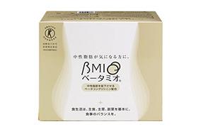 ベータミオ(富士産業)