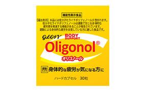GLOVY BODYSUPPORT Oligonol(グローヴィ ボディサポート オリゴノール)(SDエンターテイメント)