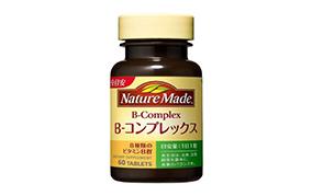 ネイチャーメイド ビタミンB−コンプレックス(大塚製薬)