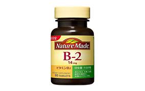 ネイチャーメイド ビタミンB−2 80粒(大塚製薬)