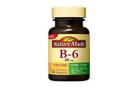 ネイチャーメイド ビタミンB−6(大塚製薬)