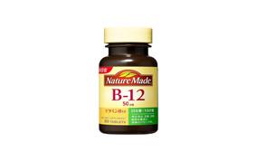 ネイチャーメイド ビタミンB12(大塚製薬)