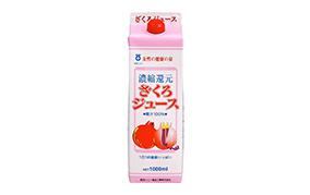 野田ハニー ざくろジュース100%(野田ハニー食品工業)