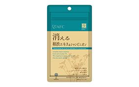 ハートフルシリーズ 消える柿渋&シャンピニオン(AFC)