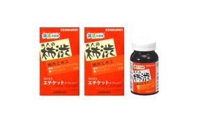 マルマン 大人の柿渋(マルマン)