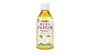 カテキン ジャスミン茶(伊藤園)