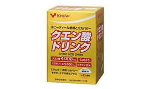 クエン酸ドリンク kentai(健康体力研究所)