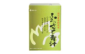 ふるさと青汁(マイケア)