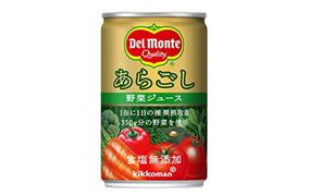 あらごし野菜ジュース(キッコーマンニュートリケア・ジャパン)