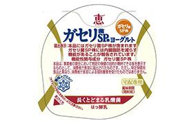 恵 megumi(メグミ) ガセリ菌SP(エスピー)株ヨーグルト 宅配専用 70g(雪印メグミルク)