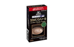 カカオフラバノールスティック(森永製菓)